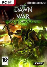 dark crusade чит: