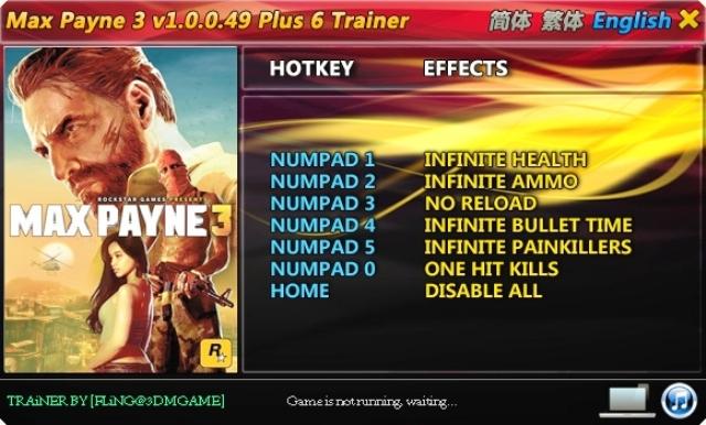 Читы Max Payne 3