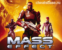 Коды к Mass Effect