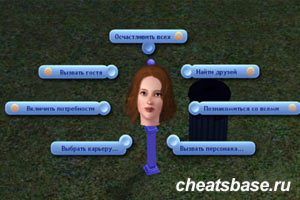 The Sims 3 Cheats